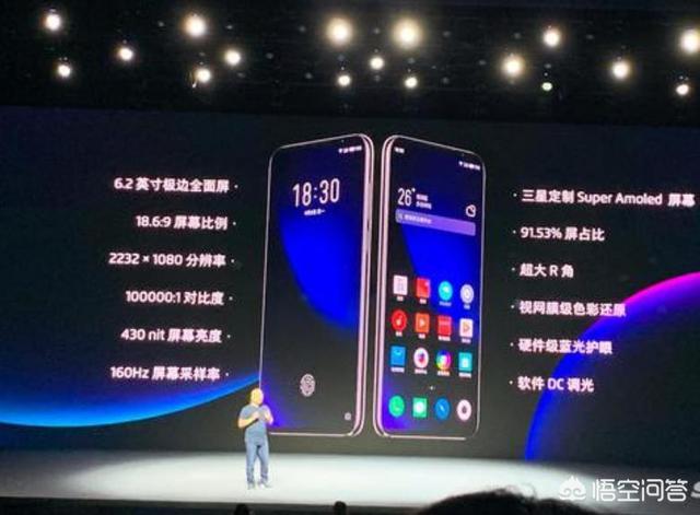 最便宜的高通855 Plus手机发布,魅族16s Pro定价2699元,怎么样?