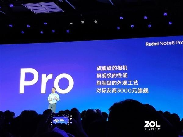 Redmi Note 8/Note 8 Pro有何不同?
