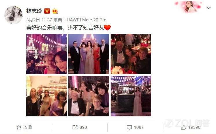 怎样看待林志玲从iPhone转投华为?