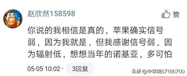 """竞争不过华为,赶不上5G手机""""首班车"""",苹果如何保住中国市场?"""