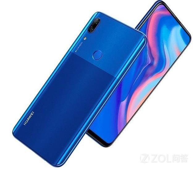 华为首款升降全面屏手机P Smart Z值不值得买?