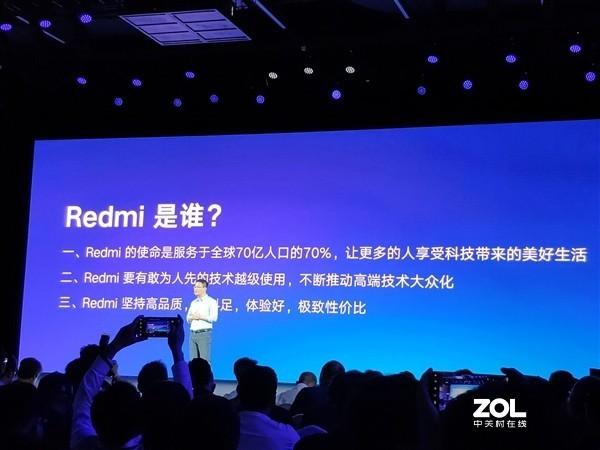 红米5G手机什么时候推出?会多便宜?