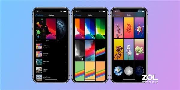 苹果iOS 14什么时候发布?