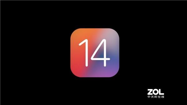 现在升级iOS 14稳不稳?