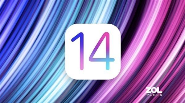 苹果iOS将更名iPhone OS?