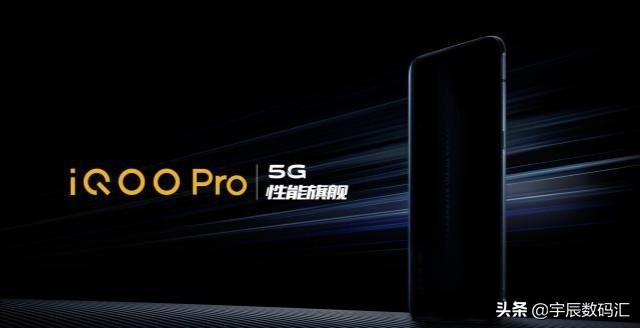 """IQOO成""""廉价""""5G手机竞争华为,为何mate30与iPhone11同月发布?"""