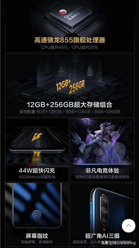 iqoo普通版跟redmik20Pro尊享版8+128的哪个更值得买?