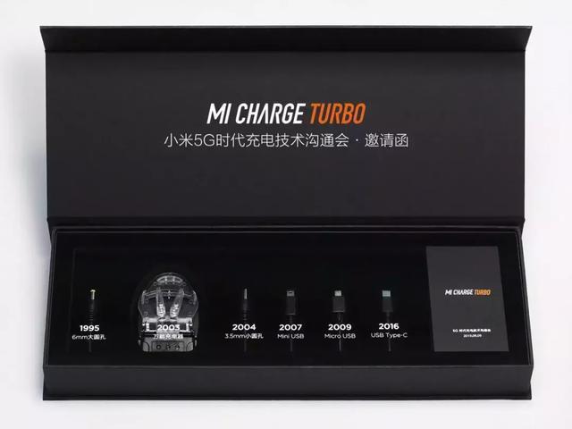 小米手机无线充电速度将超越有线?