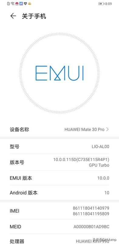 华为Mate 30已发布,今年买华为Mate 30还是iPhone 11?
