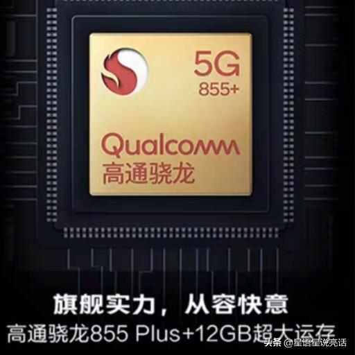 4G和5G版本的NEX3怎么样选择最划算?