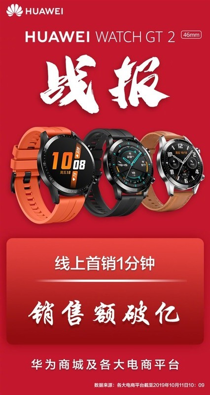 华为Watch GT 2比苹果表更值得买么?