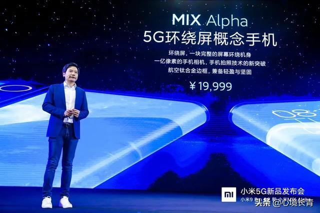 为什么小米不再出一款4K-6K的MIX4,出一款量产的不是更好吗?