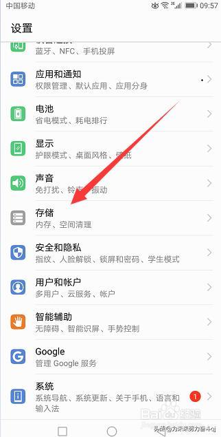 千元机U3x能用多长时间不卡呢?