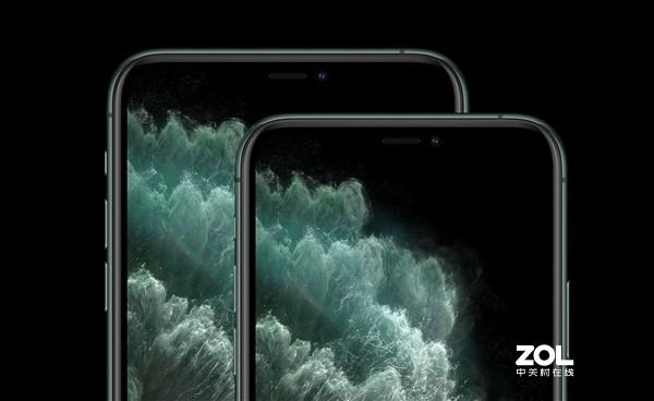 iPhone 11 Pro Max的屏幕史上最佳?
