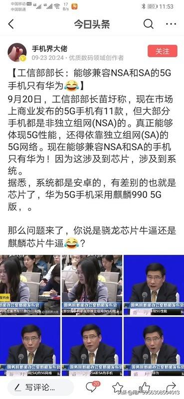 本人想入手小米9pro5G,12+256GB跟8+256GB有什么区别,希望数码大佬帮帮忙?
