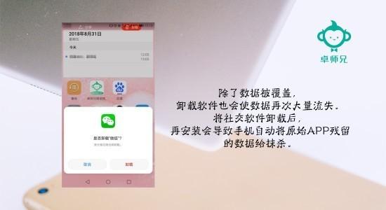 哪位大神,知道vivox9,如何root???还有就是微信好友删除了,聊天记录如何找回?手机没有垃圾清理。那位大神知道如何解决 在线等谢谢!!!