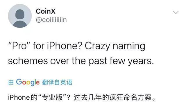 iPhone11系列售价多少元起步?