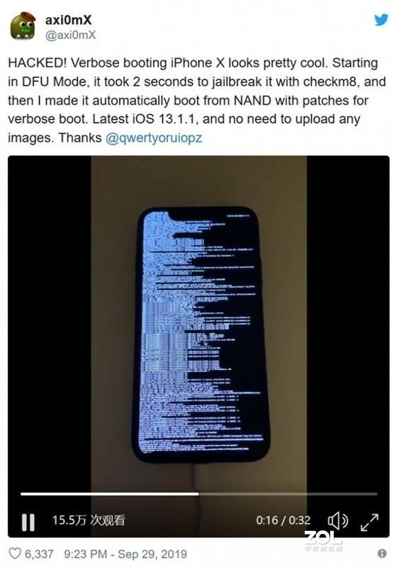 苹果iOS 13现在已被破解?
