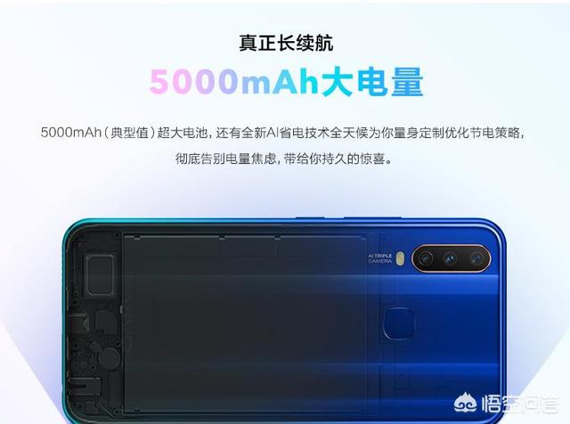 千元价位当中,为什么有人说vivo U3x卖的如此火热?