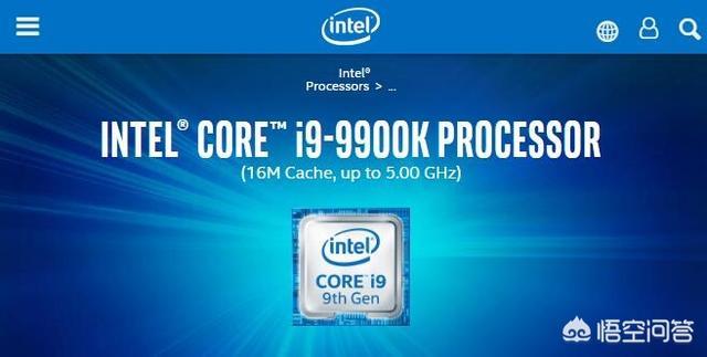 与酷睿i9-9900K相比,英特尔即将于下月推出的i9-9900KS有多大提升?