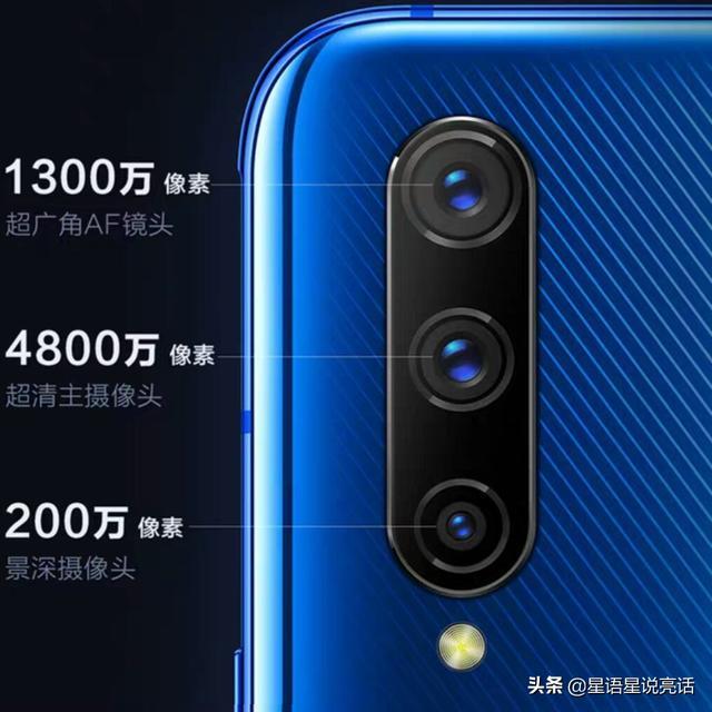 华为P30和vivo IQOO Pro哪个更值得入手,相机差别大吗?