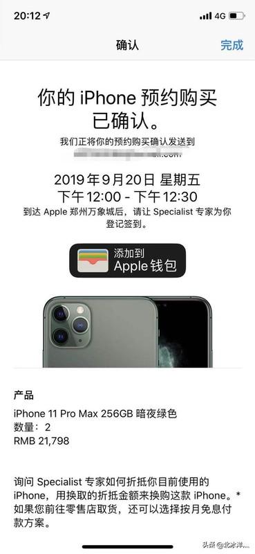 我想预定个iphone11,发布的3款机型哪个比较划算?