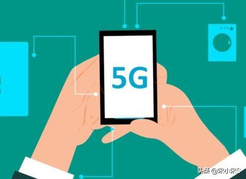 5G还需时日,各大厂商力推4G手机,5G手机不成熟吗?