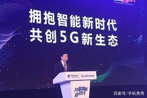 荣耀什么时候推出5G手机?
