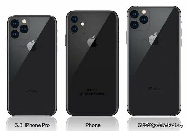 iPhone11pro值不值得买?