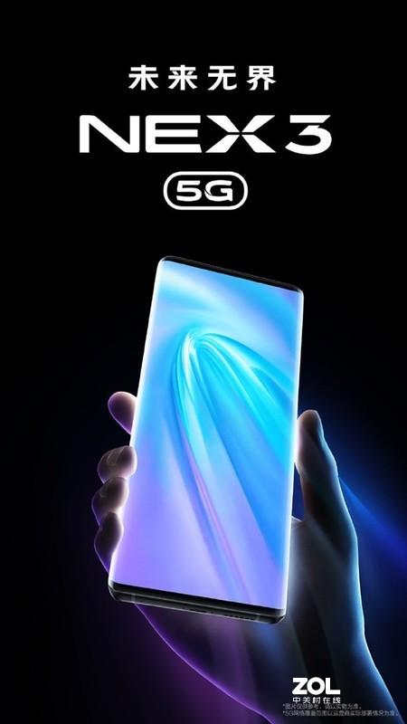 屏占比99.6%的手机到底长啥样?