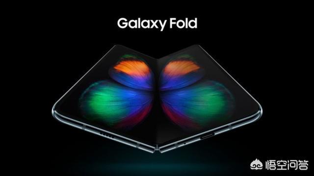 三星为何取消此前所有的Galaxy Fold预购订单?