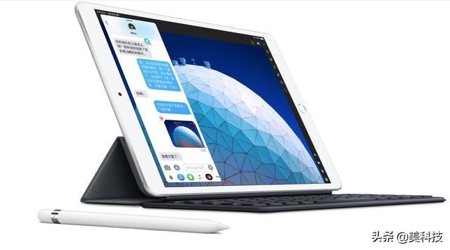 打算给母亲买ipad,Air3和2019ipad秋季发布的,怎么选?