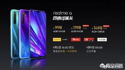 """荣耀play3号称有""""很吓人的技术"""",这手机明天就开卖了值得买吗?"""