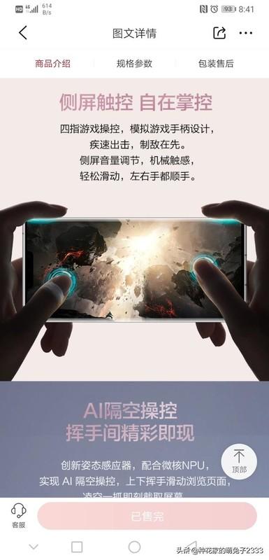 华为mate30系列已发布,国行即将发售,你会选择购买华为还是苹果?