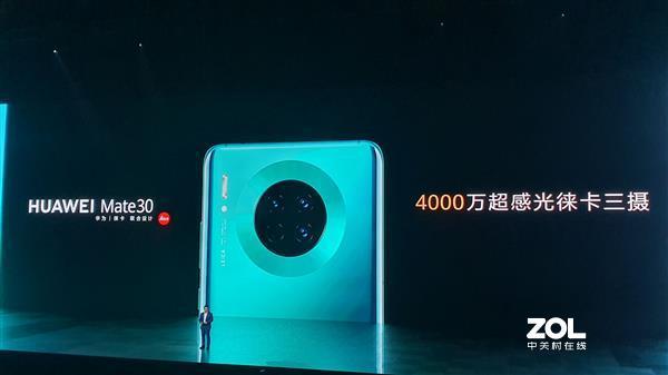 华为Mate 30 Pro和iPhone 11 Pro哪个拍照更强?