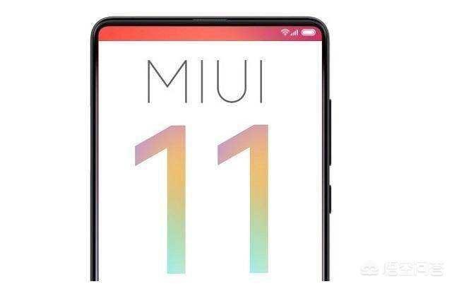 如何评价小米正式发布的MIUI11?有哪些你觉得进步了的地方?