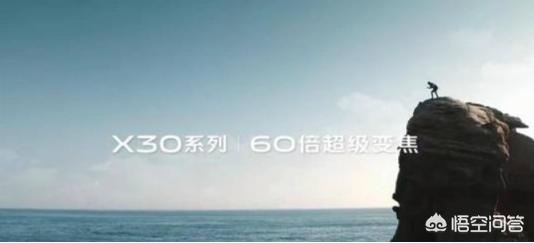 vivo X30系列手机在拍照方面,能否能媲美华为P系列手机?