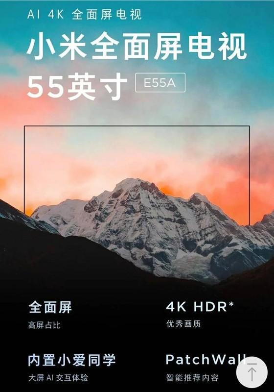 小米电视e55a与e55x有啥区别?