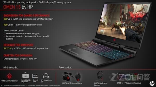 有没有屏幕240Hz的笔记本?
