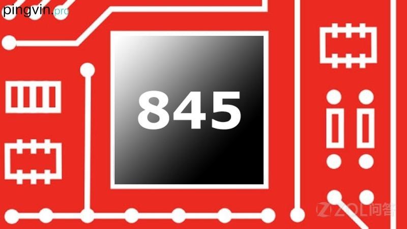 高通骁龙845和835有什么区别?高通骁龙845有哪些提升?