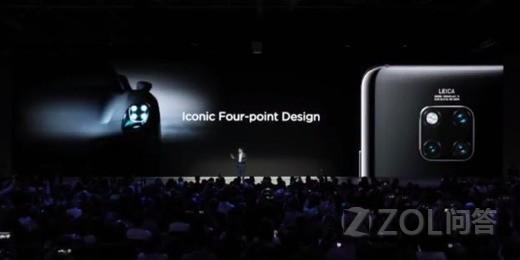 华为Mate 20和iPhone XS哪个好?