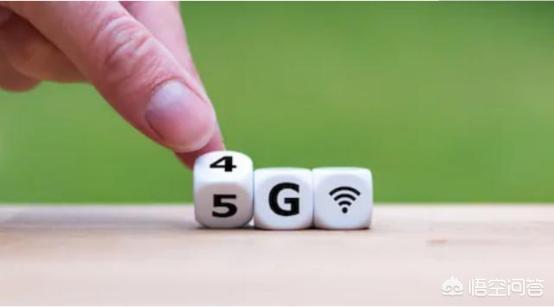 现在支持双模的5G手机很多,你还会选NSA的手机吗?为什么?