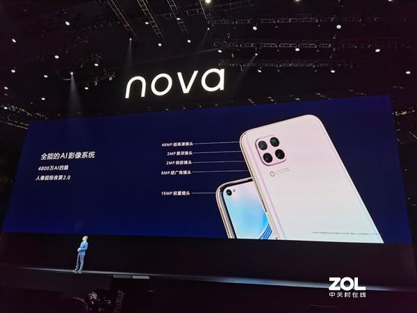 华为nova 6 SE和nova 6有什么不同?