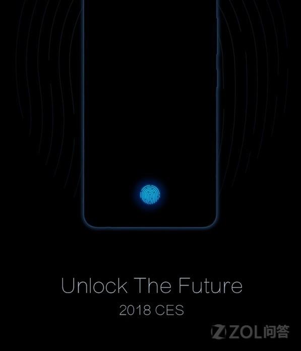屏下指纹识别手机什么时候有?