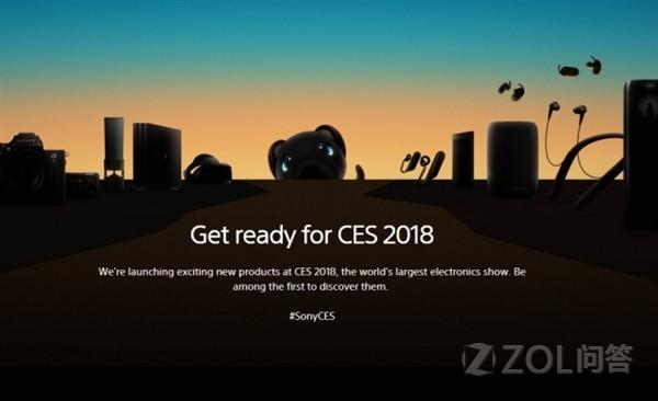 索尼最新旗舰手机什么时候出?