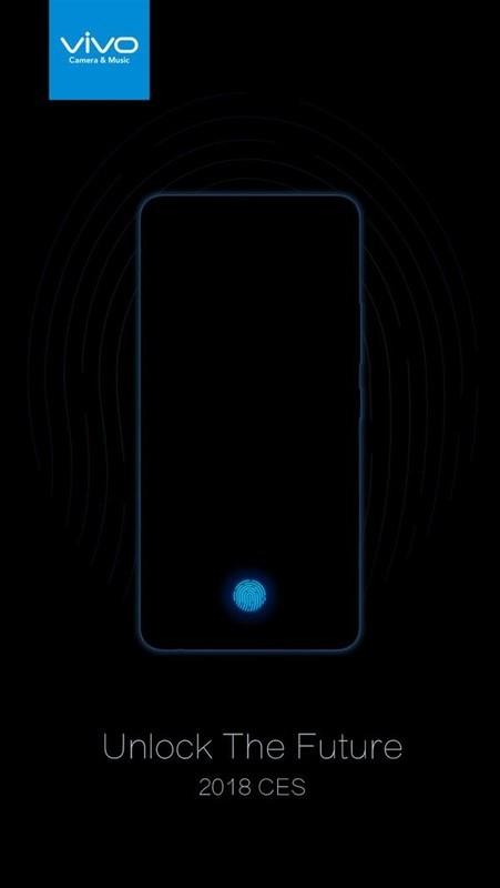 vivo要推出业内首款屏下指纹手机了?