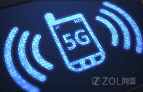 你会在5G商用以后,购买第一批5G手机吗?