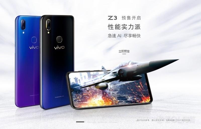 vivo Z3和OPPO K1哪个好?