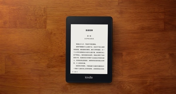 新款 Kindle Paperwhite值不值得升级?