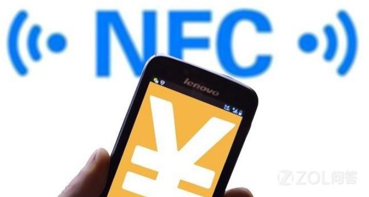 为什么手机NFC公交卡还要交开卡费?